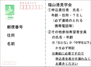 henshin1